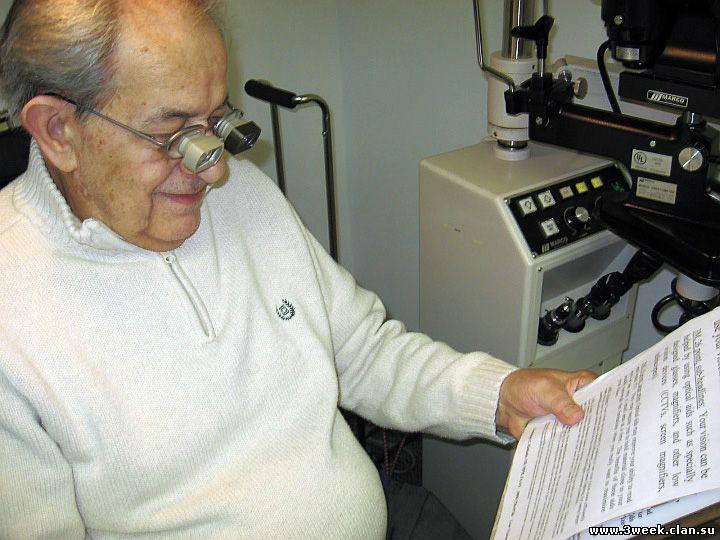 Телескопические очки для слабовидящих (фото: Dr. Randolph Kinkade)