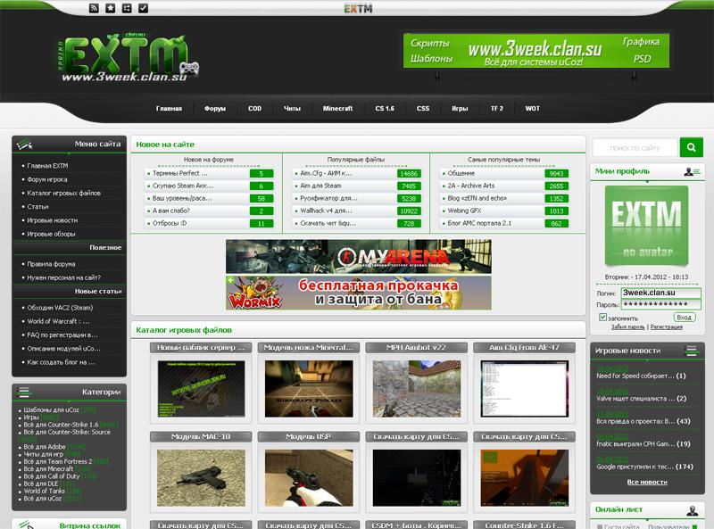 Новый шаблон сайта EXTM для uCoz