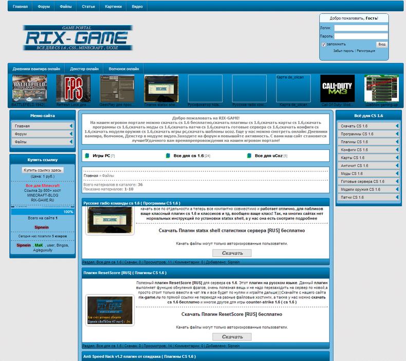 Шаблон сайта Rix-Game для uCoz
