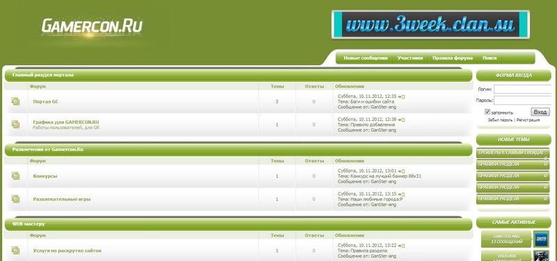 Красивый шаблон форума Gamercon для uCoz