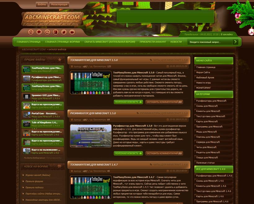 Игровой шаблон ABC-Minecraft для uCoz