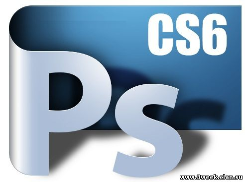 Adobe Photoshop CS6 Русская версия